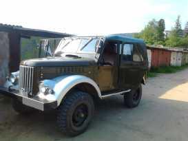 Зеленогорск 69 1968