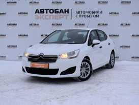 Екатеринбург C4 2013