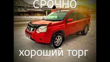 Якутск X-Trail 2011