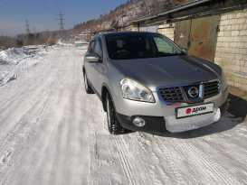 Зея Nissan Dualis 2008