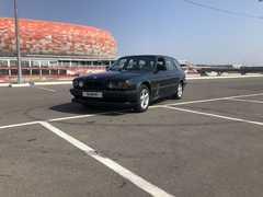 Саранск BMW 5-Series 1995