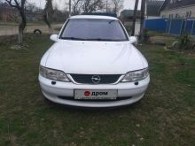 Белореченск Vectra 2001