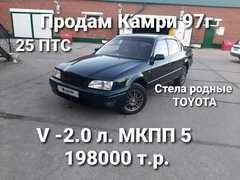 Белогорск Toyota Camry 1997