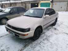 Челябинск Corolla 1991
