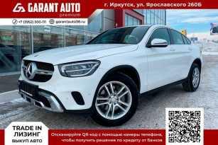 Иркутск GLC Coupe 2019
