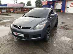 Иркутск CX-7 2007