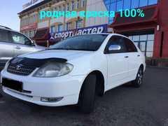 Улан-Удэ Corolla 2001