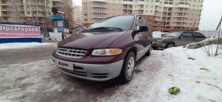 Екатеринбург Voyager 2000