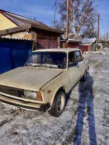 Рубцовск 2105 1986