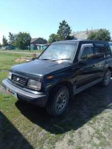 Ордынское Escudo 1992