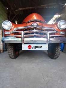 Омск М-72 1957