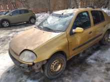 Подольск Clio 2001
