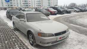 Серпухов Mark II 1995