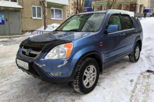 Томск CR-V 2002