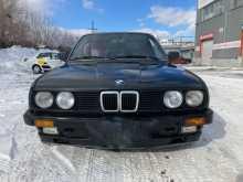 Челябинск 3-Series 1984