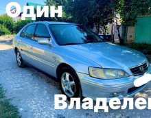 Волгоград Accord 2000
