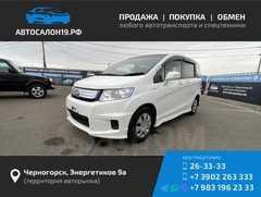Черногорск Freed Spike 2013