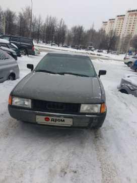 Набережные Челны 80 1988