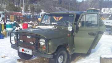 Могоча 469 1985