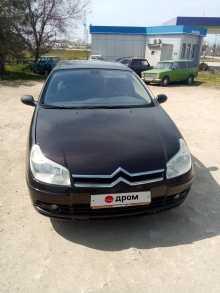 Черноморское C5 2006