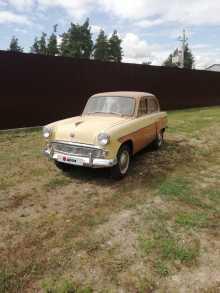 Воронеж 407 1959