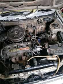 Искитим Corolla 1987