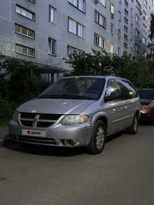 Москва Grand Caravan 2001