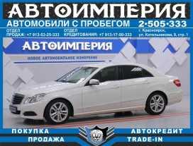 Красноярск E-Class 2011