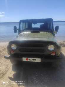 Новосибирск 469 1992