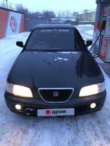 Челябинск Ascot 1993