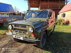 Горно-Алтайск 3151 1992