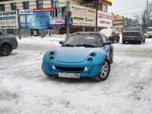 Нижний Тагил Roadster 2003