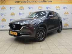 Москва CX-5 2020