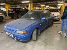 Егорьевск 323 1993