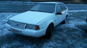 Таганрог 440 1990