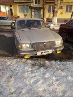 Оренбург 3110 Волга 1997