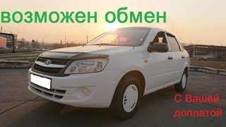 Новокузнецк Гранта 2012