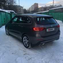 Москва B-Class 2019