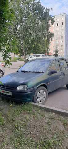 Барнаул Vita 1997