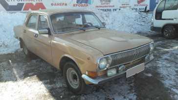 Находка 24 Волга 1988