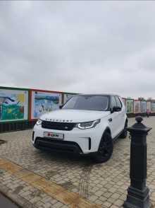 Краснодар Discovery 2018