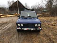 Рославль Лада 2106 1997