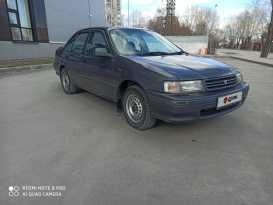 Corolla II 1991