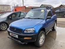 Краснодар RAV4 1994