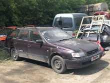 Челябинск Caldina 1995