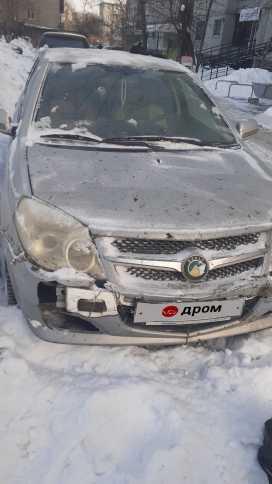 Красноярск MK 2008