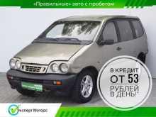 Таганрог 2120 Надежда 2001