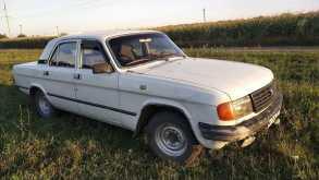 Курганинск 31029 Волга 1996