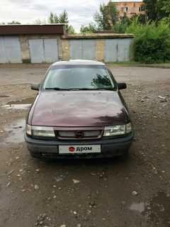 Кызыл Vectra 1992