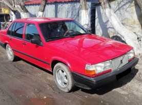 Омск 940 1993